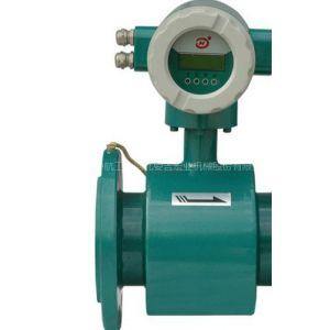 供应卫生型电磁流量仪表智能型电磁测量表