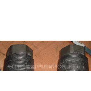 供应注塑机机筒螺杆附件