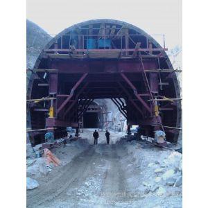 供应隧道衬砌钢模台车