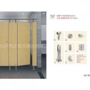 供应供应卫生间成品隔断\\PVC板材