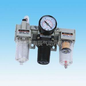供应乐清生产 气源处理器 BC3000三联件