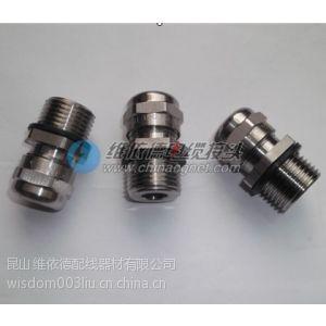 供应不锈钢防爆电缆固定头美制316L材质