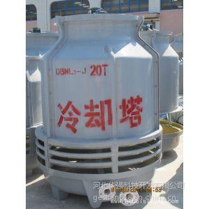 华强供应河间冷却塔现货供应 现货供应河间冷却塔 河间10吨冷却塔现货 加工定制是