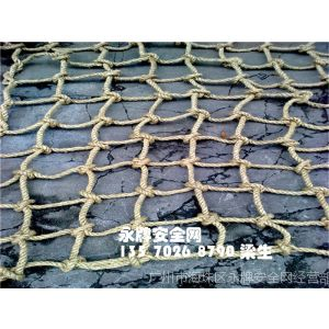 广州佛山珠海南沙厂家批发定做麻绳攀爬网 长隆水上世界攀爬网 水上乐园攀爬