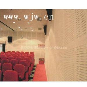 供应葛泰穿孔硅酸钙板 北京葛天建材有限公司