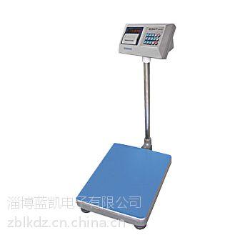 供应电子台秤,济宁电子秤XK3116称重台秤,计重计数秤淄博蓝凯电子衡器