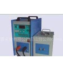 供应昆山高频焊机,高频钎焊、锡焊设备