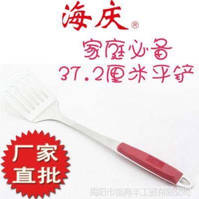 【锅铲1支批】高档不锈钢304厨具系列 锅铲 圆粥匙家庭必备厨具
