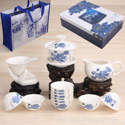 高档陶瓷茶具 红茶功夫茶具 礼盒广告茶具 普洱茶具套装批发