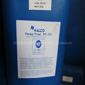 供应反渗透设备阻垢剂PC-191T格