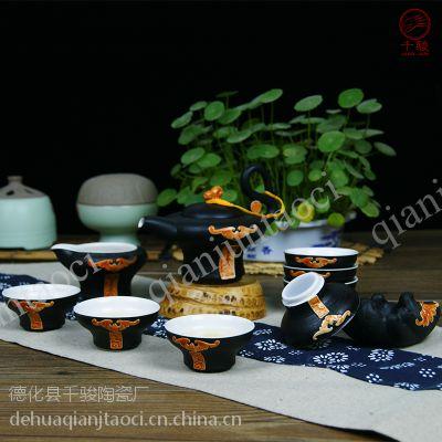 厂家直销陆宝功夫茶具 陶瓷茶具套装 创意礼品陶瓷茶具