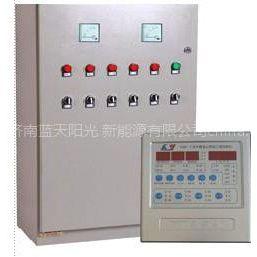 供应山东潍坊青岛济南太阳能工程控制柜控制器