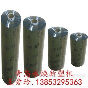 供应PVC超透明板材挤出设备