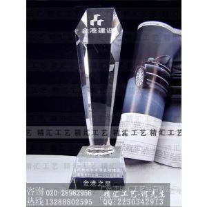 供应广州模特大赛水晶奖杯制作,广州选美比赛奖杯制作,广州活动比赛奖杯制作