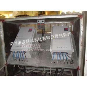 供应厦门塑胶机械全桥电磁节电设备供应商 质优价廉