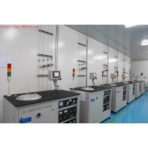 供应企业员工工作厂房兴业空气能热水器热水器加盟代理