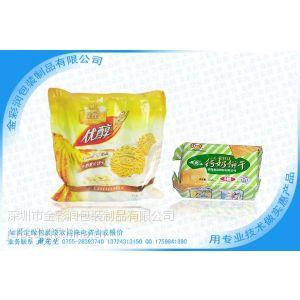 供应深圳包装袋食品包装袋深圳软塑料包装袋饼干包装袋各类包装