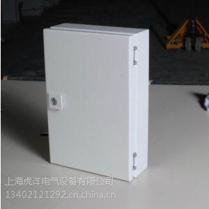 供应配电箱供应商、 配电柜供应商、控制箱供应商