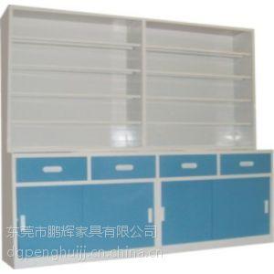 供应储物柜