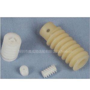 塑胶蜗杆-塑料齿轮