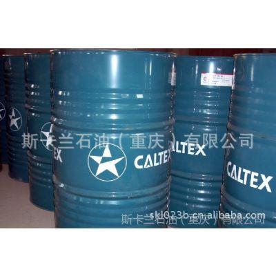 供应加德士复合锂基润滑脂180KG2号1号3号starplex Grs 2