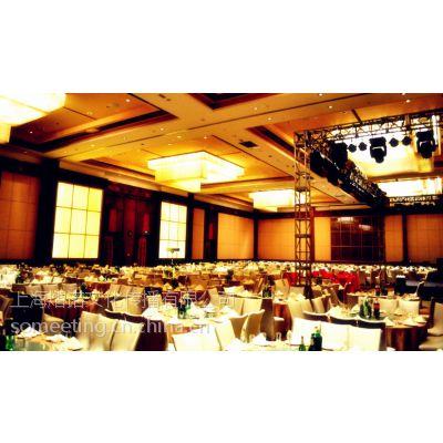 2015上海年会场地 特价年会场地 特色年会场地预定