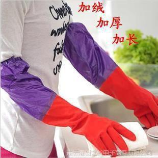 特价 家务手套 加绒手套加厚加长 耐油防水手套 洗衣服 洗碗手套