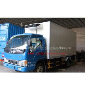 供应普通厢式车改装冷藏车(造价低,保温性能好,手续简单)