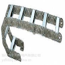 供应钢制电缆拖链,扬州钢制拖链生产厂家