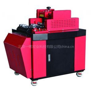 供应北京开槽机,数控开槽机,铁不锈钢开槽机,金属字开槽机价格