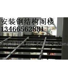 供应北京专业钢结构阁楼安装制作68606805