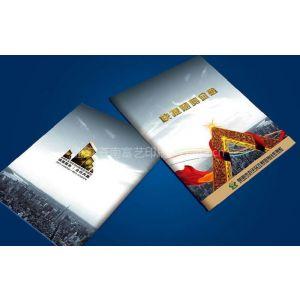 供应大连书籍印刷印刷厂/大庆宣传册折页印刷厂/杭州宣传册折页印刷厂/广州宣传册折页印刷厂