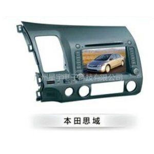 供应本田思域专车专用DVD导航一体机