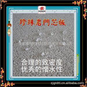 供应供金华永康嘉兴杭州上海南京珍珠岩防火门芯板