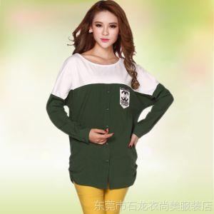供应2014蝙蝠袖春夏装 新款韩版潮女打底衫 女款修身圆领长袖t恤 批发