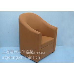 供应上海网吧沙发 网吧专用沙发 沙发椅 包厢沙发 单人沙发 酒店沙发 专用沙发 厂家直销