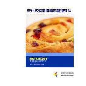 蛋糕店、面包店、西饼屋、巧克力店连锁管理系统软件