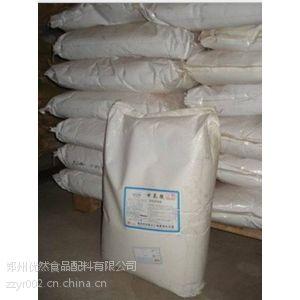 供应食品级甘氨酸出厂价格 品牌优然 规格25*1 营养增补剂 用于调味品