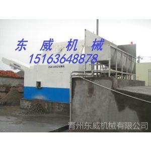 供应预防混凝土污染的Dw混凝土砂石分离回收设备,厂家直销电话15163648878