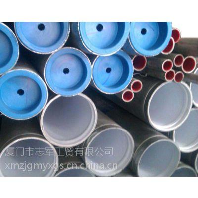 供应厦门专业生产衬塑复合钢管