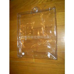 供应林宏PVC透明挂耳袋
