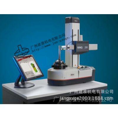 德国Mahr马尔 高精度圆柱度仪 Marform MMQ 100/200/400-2低价供应