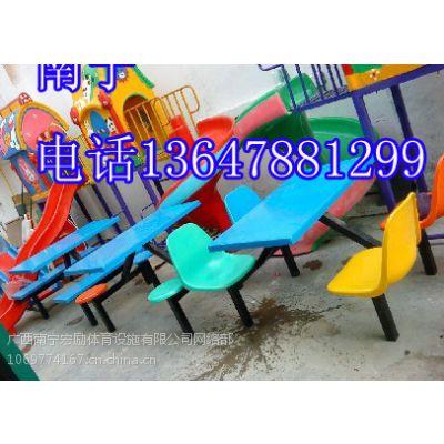 供应南宁厂快餐桌便宜卖,南宁餐桌,快餐桌