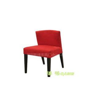 供应接单椅km3-12013