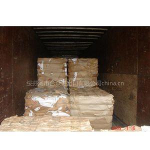 供应进口俄罗斯废纸箱