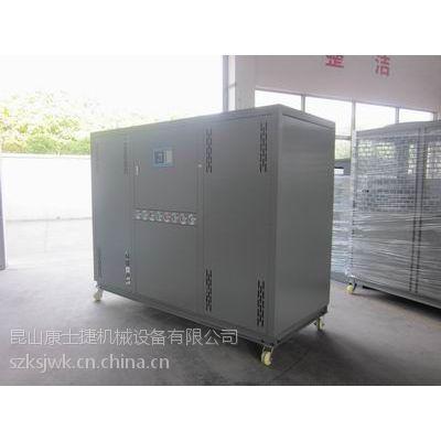 供应苏州工业冷水机,冷冻机,低温冷水机18936116791赖先生