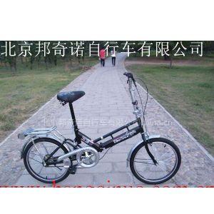 供应20寸减震高配折叠自行车