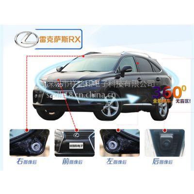 厂家直销汽车360度全景泊车行车记录仪|汽车360度全景方案