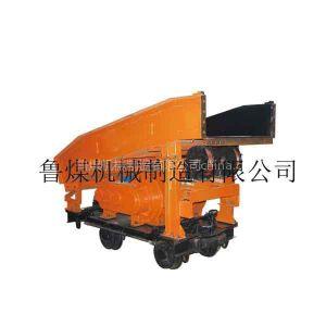 供应耙斗装岩机价格P90B山东鲁煤