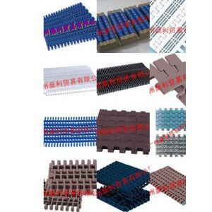 供应system plast 输送带 网带 链条 链带